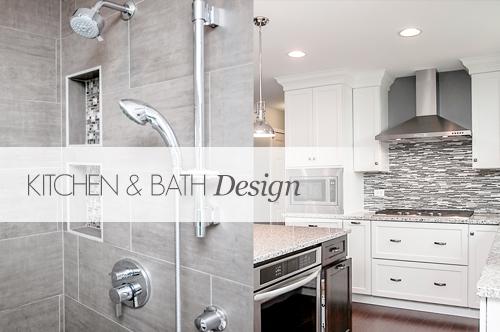 Kitchen & Bath Design Services Naperville